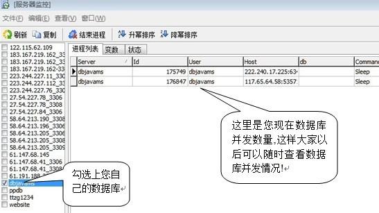 关于mysql数据库提示max